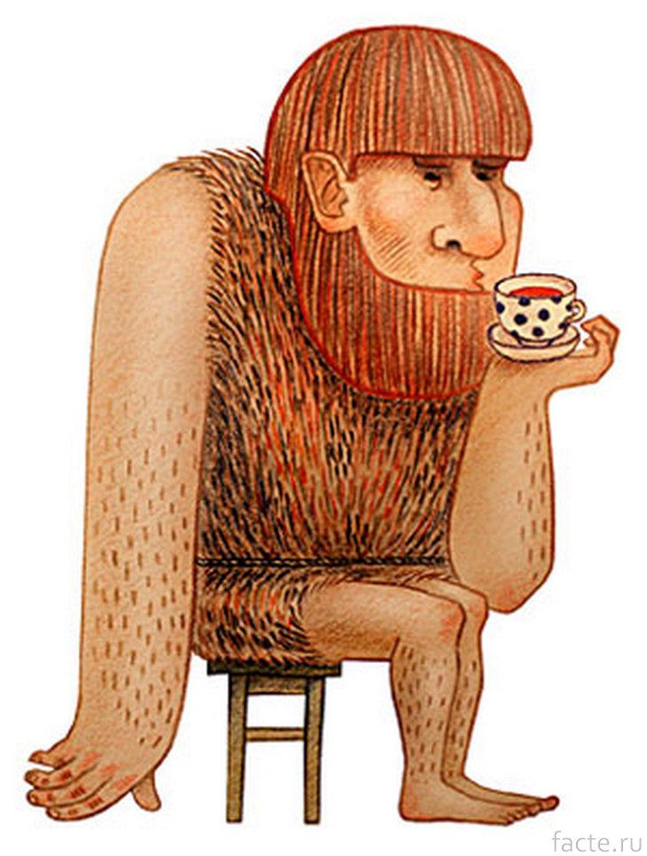 Первобытный человек пьет чай