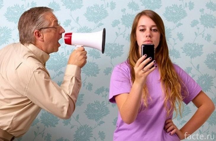 Подростки и родители