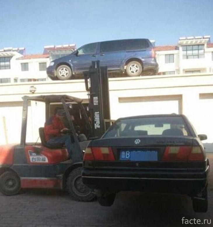 Припарковали