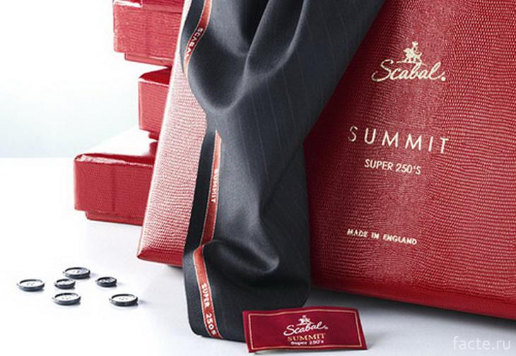 «Summit»