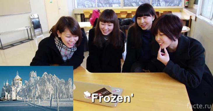 В России холодно
