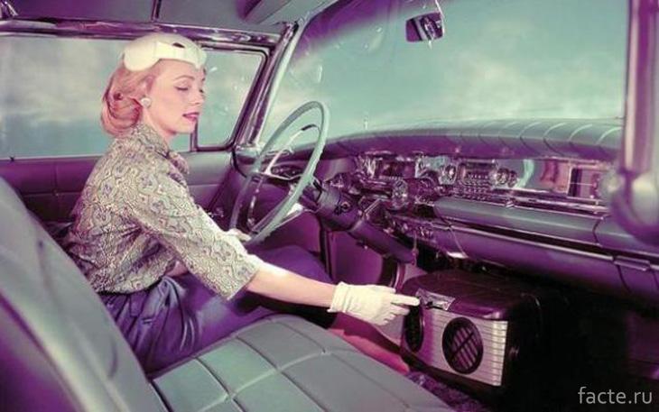 Первый автомобильный кондиционер