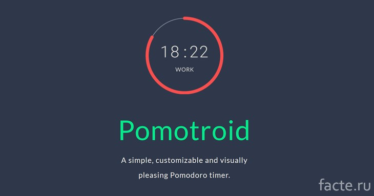 pomotriod