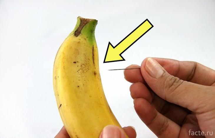 Трюк с бананом