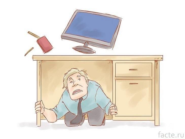 Прячьтесь под столом!