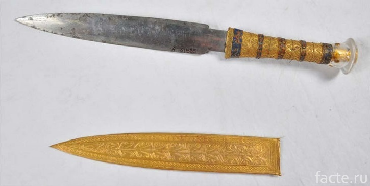 Нож из гробницы фараона