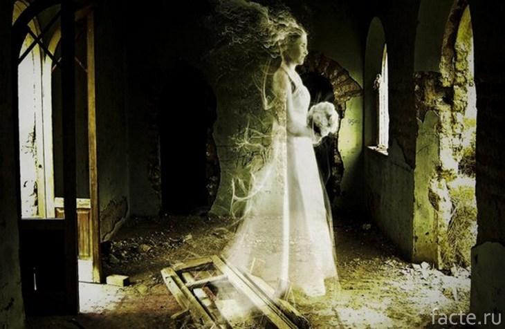 Невеста-призрак
