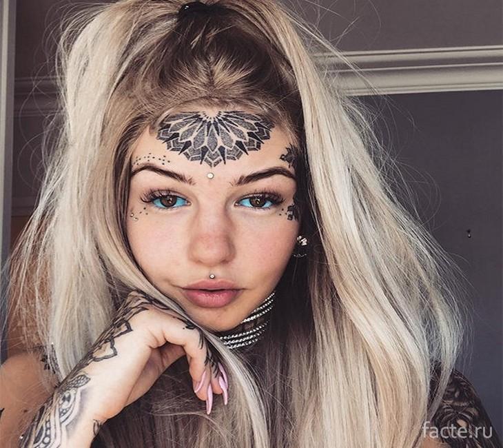 Девушка-дракон
