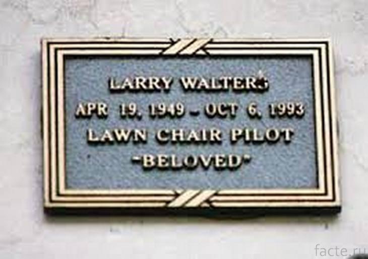 Ларри Уолтерс. Памятная табличка