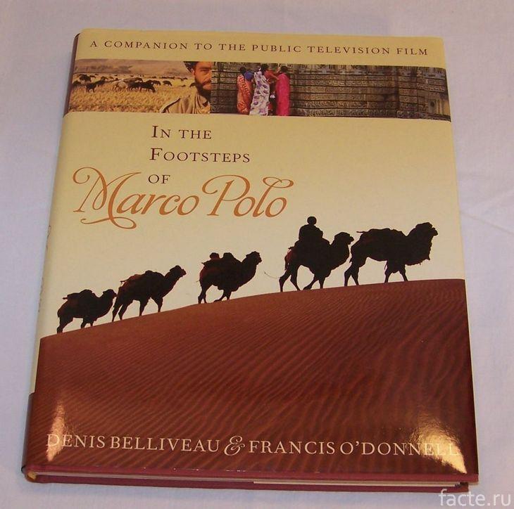 Книга Белливо и О'Доннелла