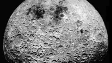 Дальняя сторона Луны