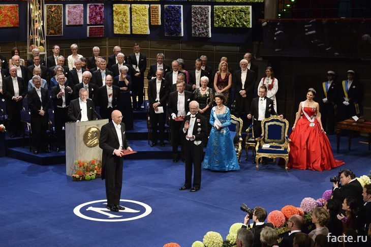 Nobel awards ceremony
