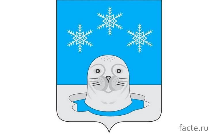 Снежногорск