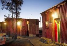 Псевдо-трущоба в Южной Африке