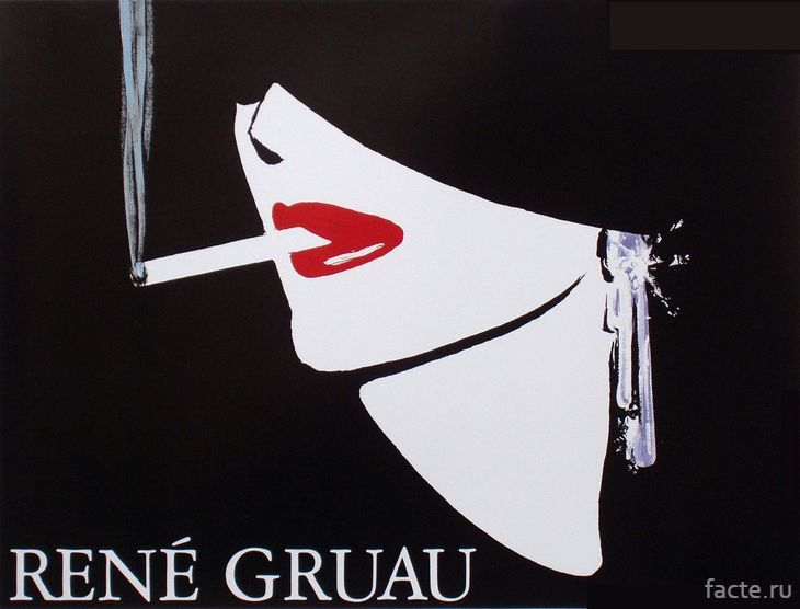 Рене Грюо