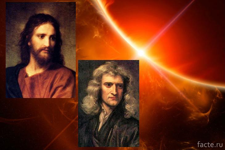Религиозность Ньютона