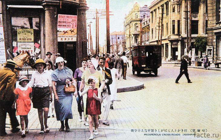Русская община в Харбине в 20-х годах