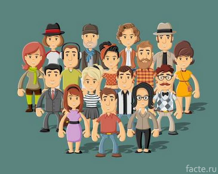 Люди разных возрастов