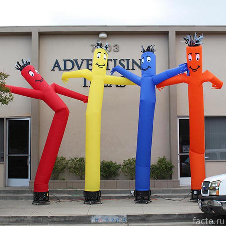 Разноцветные «воздушные танцоры»