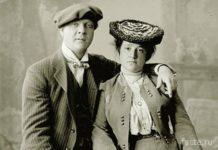 Шаляпин с супругой