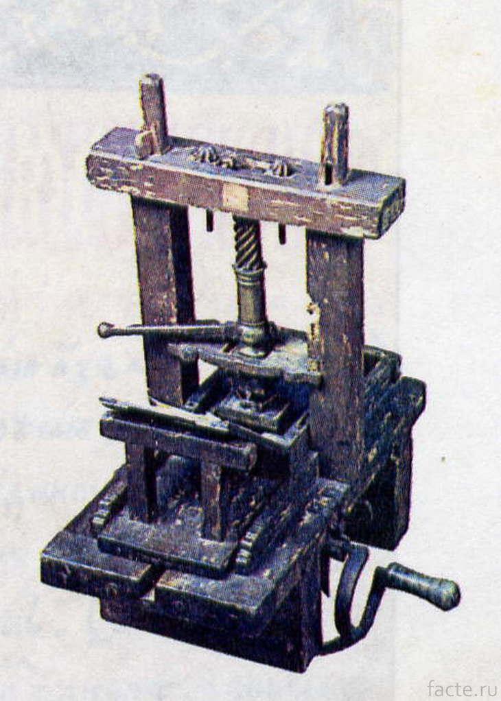Ранний печатный станок