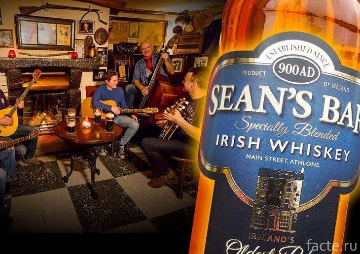 Паб «Sean's». Фирменный виски