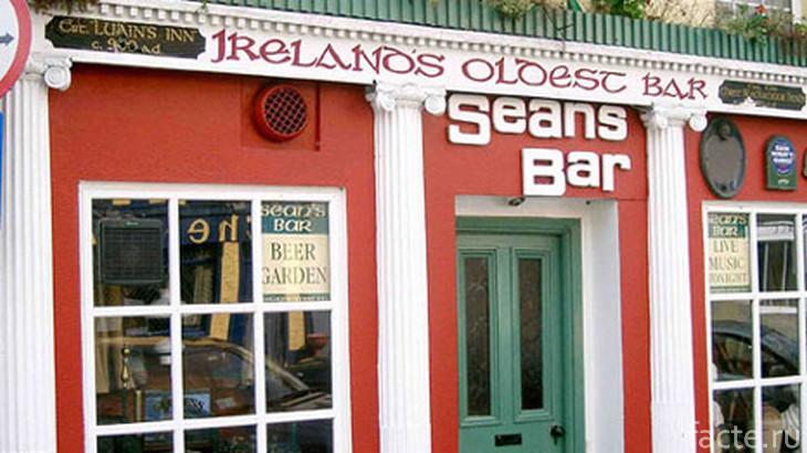 Паб «Sean's»