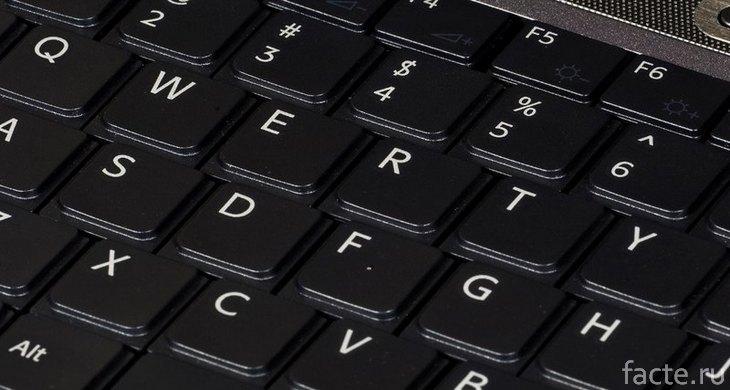Клавиатура QWERTY