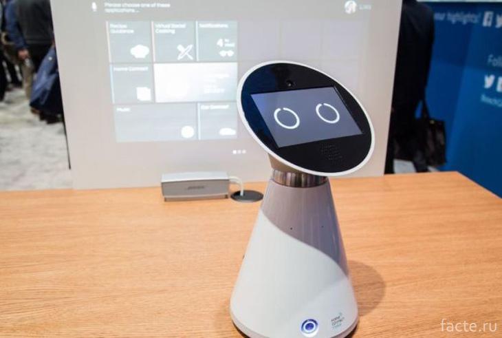 Робот-помощник