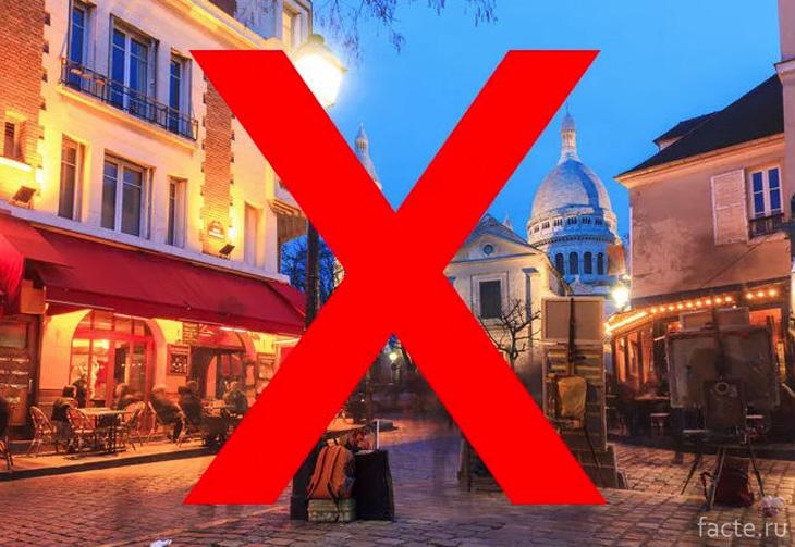 Нет ресторанам в туристических местах