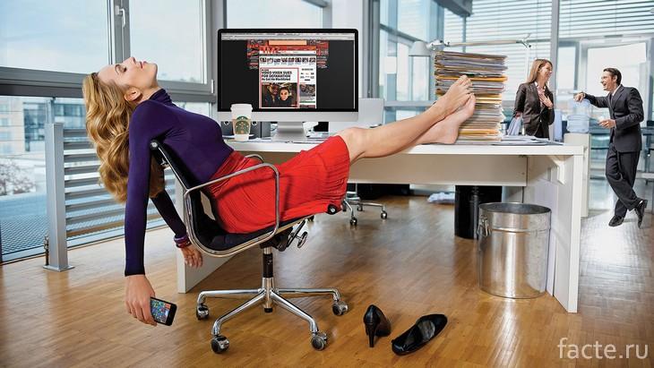 отдых в офисе
