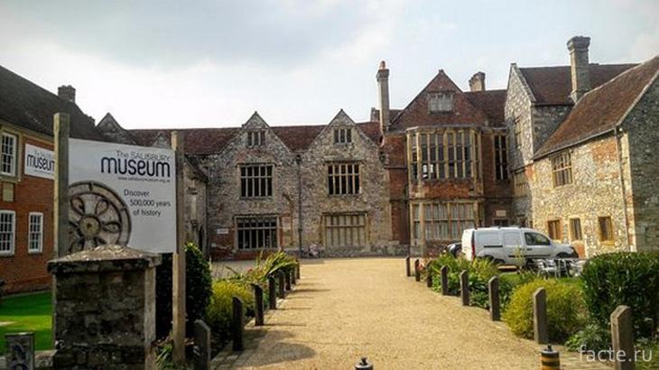 Музей в Королевском доме