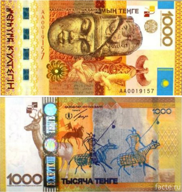 интересные банкноты