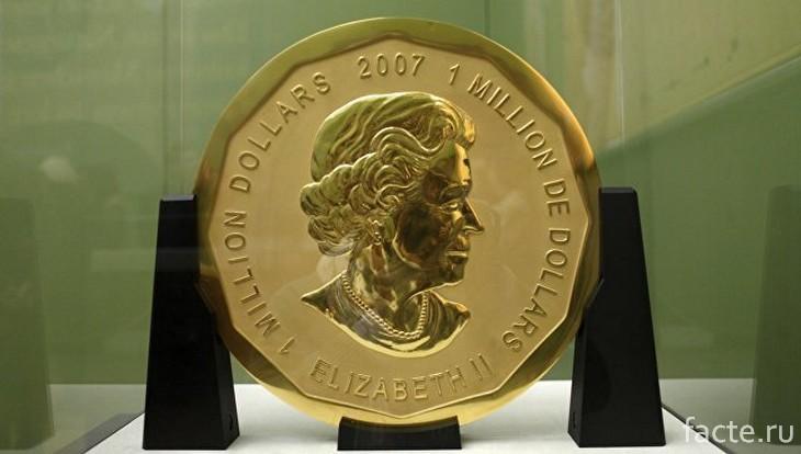 Монета 1 млн