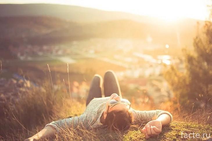 Расслабление