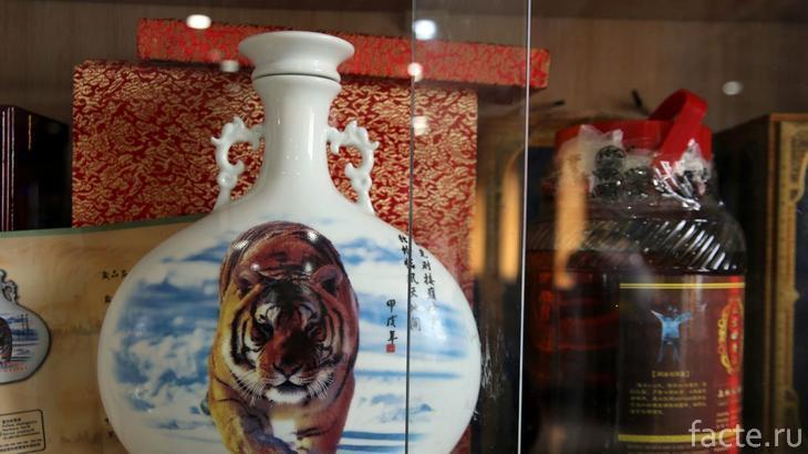 Тигриное вино