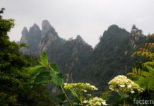 Юго-западный Китай