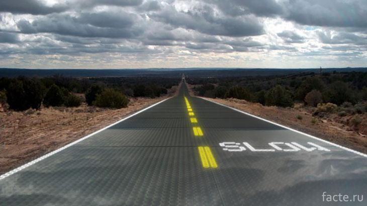 Разметка на дороге
