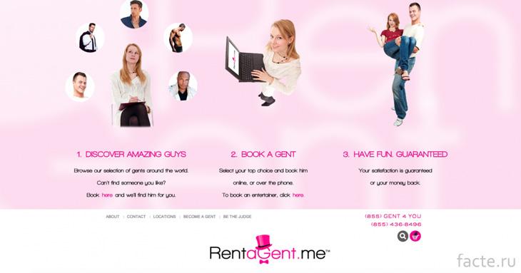 Сервис «Rent A Gent»