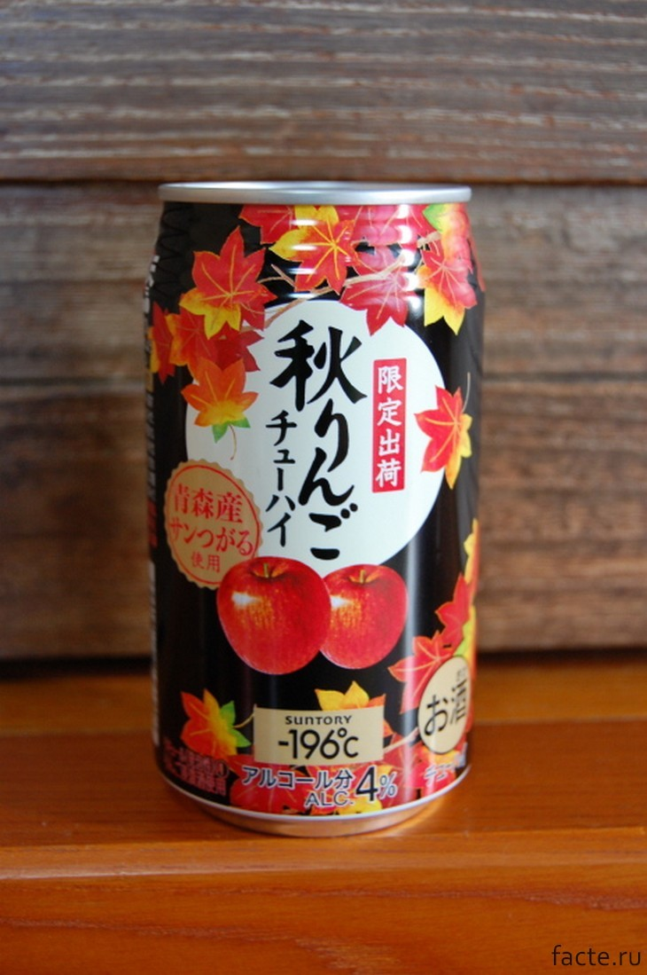 упаковка в японии