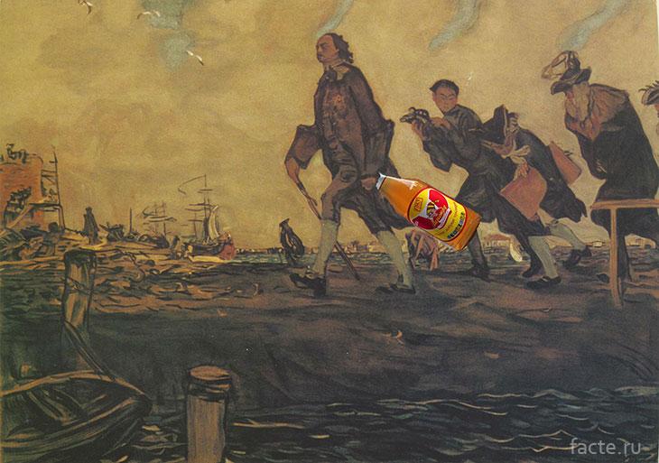 Лимонад в петровскую эпоху