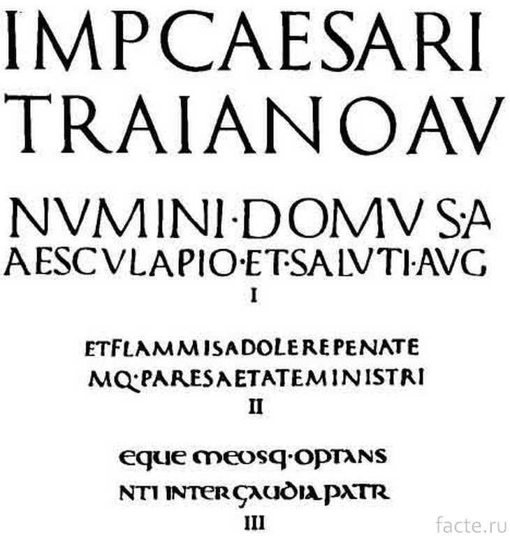 Шрифт Antiqua
