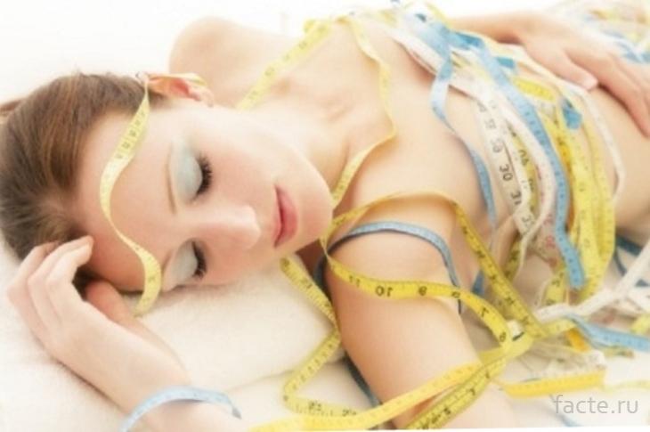 похудеть во сне