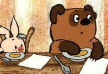 Кадр из мультфильма про Винни Пуха