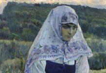 Старая дева на Руси