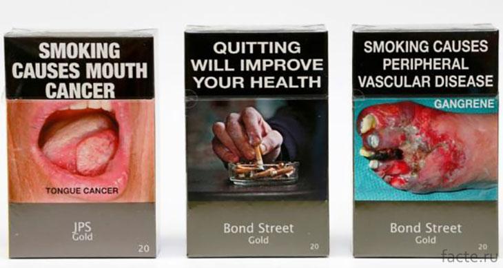Картинки на пачках сигарет
