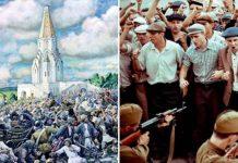 Восстания и бунты на Руси