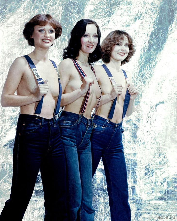 Реклама Jeansmode в «суровой» ГДР 1978 года
