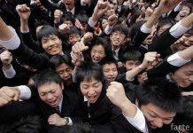 корпоративная культура японии