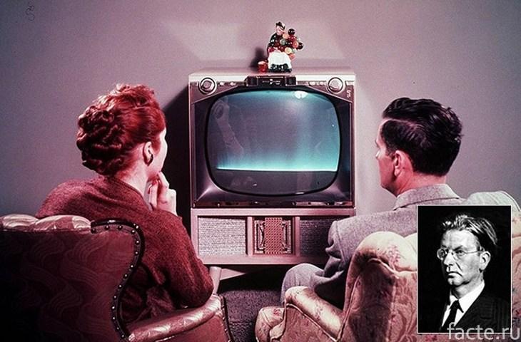 телевизор Зворыкина